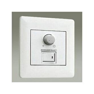 到礼物DAIKO信号控制调光器200-254V事情控制器具容量15A对下次所有的可以使用的2000日元优惠券用评论投稿附带両切开关的墙埋入专用的DP-53393E