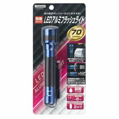 レビュー投稿で次回使える2000円クーポン全員にプレゼント YAZAWA(ヤザワ) LEDアルミフラッシュライト 70lm L6A704GB 【生活家電\他】