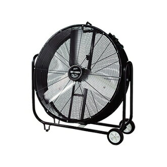 It is all present Nakatomi large size factory fan big fan feather diameter 100cm closing top and bottom swing adjustment possibility aluminum three pieces feather BF-100V for all the 2,000 yen coupons which are usable by a review contribution on the next