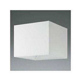 レビュー投稿で次回使える2000円クーポン全員にプレゼント コイズミ照明 フロアスタンドライト用セード 角型タイプ 幅□355×高さ280mm 白色 AE45849E 【DIY\プロ向け】