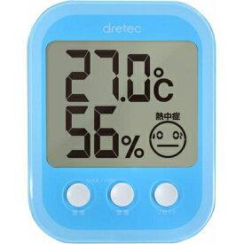 レビュー投稿で次回使える2000円クーポン全員にプレゼント ドリテック デジタル温湿度計「オプシスプラス」 O-251BL 【生活家電\ノギス・計測器】