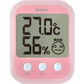 レビュー投稿で次回使える2000円クーポン全員にプレゼント ドリテック デジタル温湿度計「オプシスプラス」 O-251PK 【生活家電\ノギス・計測器】