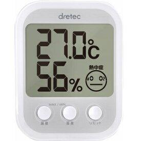 レビュー投稿で次回使える2000円クーポン全員にプレゼント ドリテック デジタル温湿度計「オプシスプラス」 O-251WT 【生活家電\ノギス・計測器】