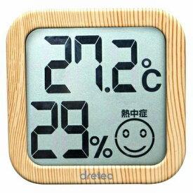 レビュー投稿で次回使える2000円クーポン全員にプレゼント ドリテック デジタル温湿度計 ナチュラルウッド O-271NW 【生活家電\ノギス・計測器】