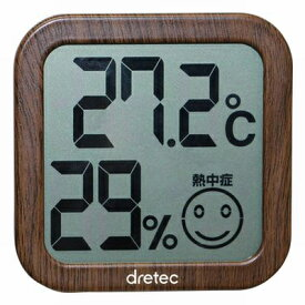 レビュー投稿で次回使える2000円クーポン全員にプレゼント ドリテック デジタル温湿度計 ダークウッド O-271DW 【生活家電\ノギス・計測器】