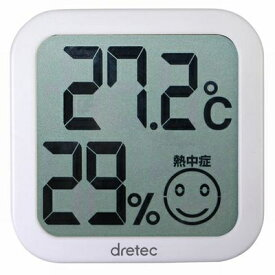レビュー投稿で次回使える2000円クーポン全員にプレゼント ドリテック デジタル温湿度計 ホワイト O-271WT 【生活家電\ノギス・計測器】