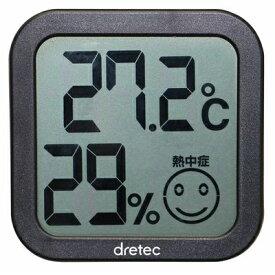 レビュー投稿で次回使える2000円クーポン全員にプレゼント ドリテック デジタル温湿度計 ブラック O-271BK 【生活家電\ノギス・計測器】