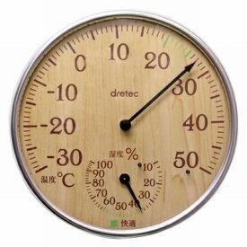 レビュー投稿で次回使える2000円クーポン全員にプレゼント ドリテック アナログ温湿度計 ナチュラルウッド O-319NW 【生活家電\ノギス・計測器】