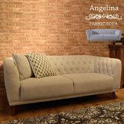 【※代引不可】ソファ3人掛け『Angelinaアンジェリーナソファ3P』3Pソファーラグジュアリーファブリック布張り高級感