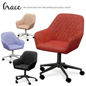 デスクチェア おしゃれ チェア PCチェア オフィスチェア コンパクト 昇降 回転 キャスター 事務所 ピンク 赤 黒 グレース / デスクチェア Grace