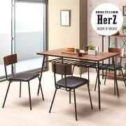 ダイニングセットダイニングテーブル『ダイニング5点セットHerZハーズ』ダイニングチェア食卓椅子ヴィンテージアンティーク調おしゃれ木製アイアン棚付き収納付き