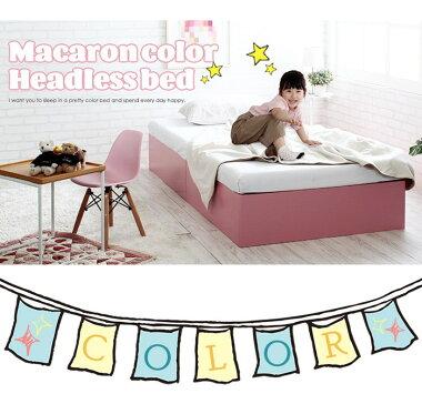 【代引不可】ベッドシングルマットレス付きフレームカラフル子供キッズ収納付き大容量シンプルおしゃれ子供部屋一人暮らしパピー/シングルベッドpuppy三つ折マットレスセット