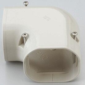 【送料無料】 【因幡電工】 配管化粧カバー コーナー平面90度 LDK-70-I (20個入) アイボリー