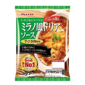 丸大食品 ミラノ風ドリアソース 140g×48食 まとめ買い 送料無料