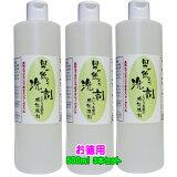 男が飲んだ洗剤という名前の機能液剤500mlお徳用3本セット