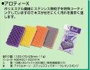 アロティーX (オレンジ色)1セット10個入り【たわし/クリーナー/センイメタル/きれい/タワシ】