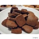 ☆さんかく袋から飛びだしたチョコクッキーお徳用☆ ...