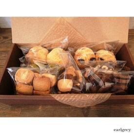 焼き菓子たちの詰め合わせ♪♪♪ クッキー スコーンなど7種類入【甘さ控えめ】【贈答】【ギフト】【プレゼント】【土産】【手づくり】【チョコ】【プレーン】【マーブル】【お取り寄せ】