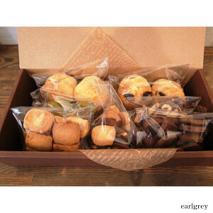 焼き菓子たちの詰め合わせ♪♪♪ クッキー スコーンなど7種類入【甘さ控えめ】【贈答】【ギフト】【プレゼント】【土産】【手づくり】【チョコ】【プレーン】【マーブル】【お取り寄せ