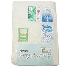日本製ウォッシャブルウール混ベッドパッドシングル100×200cm
