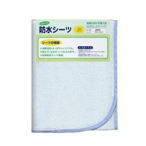 日本製 防水シーツ おねしょシーツ 全面タイプ 105cm×205cm 完全防水 丸洗いOK 綿100% 医療寝具ベッドカバー 台敷き