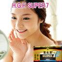 ☆HGHα リニューアル HGHSUPER7 (12g×31包) アミノ酸 白寿 H・G・H HGH HGH H.G.Hα FUJIX hgh super7 h...
