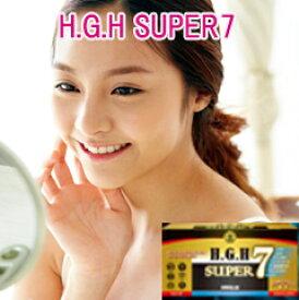 ☆HGHα リニューアル HGHSUPER7 (12g×31包) アミノ酸 白寿 H・G・H HGH HGH H.G.Hα FUJIX hgh super7 hghsuper7 hgh サプリメント 白寿 hgh サプリメンhgh 成長ホルモン サプリト プロリン