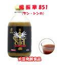 楊振華(ヤン・シンカ)851Y型 ドリンクタイプ250ml イソフラボン レシチン 851菌 腸内フローラ 口コミ 851 サポニン …