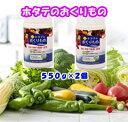 ホタテのおくりもの(軽量スプーン付き 550g)2個まとめ買い 食品用洗剤 正規品 野菜洗...