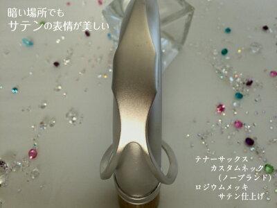 イヤーズ【送料無料】テナーサックス用カスタムネックRHPサテン