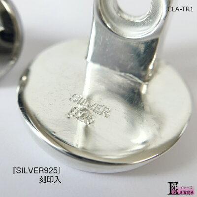 イヤーズ【送料無料】銀無垢SILVER925サムレスト/クラリネット/クランポン用