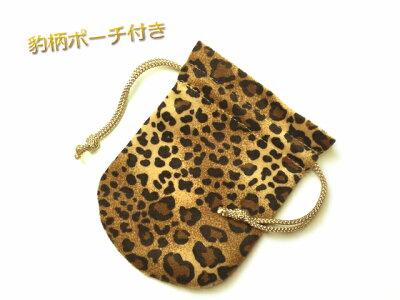 https://image.rakuten.co.jp/earrs/cabinet/sax/bag.jpg