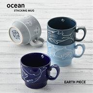 【波佐見焼】【翔芳窯】【Ocean】【マグカップ】手描き コーヒー...