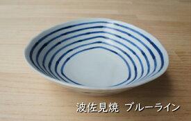 波佐見焼 食器 皿・鉢 変形鉢 ライン ボーダー