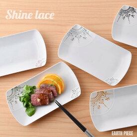【波佐見焼】【Shine Lace】【スクエアプレート】手描き ラスター釉 長角皿 盛皿 焼皿 ロングプレート カフェ風 カフェ食器 白磁 白い食器 おしゃれ シンプル 上品 アースピース