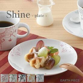 【波佐見焼】【Shine Lace】【プレート】手描き ラスター釉 食器 取皿 中皿 デザイン皿 洋食器 カフェ風 カフェ食器 白磁 白い食器 おしゃれ シンプル 上品 アースピース