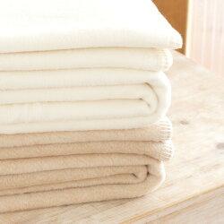 綿毛布【シングル/きなり/茶】◆純オーガニックコットン100%