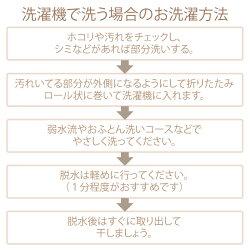 スリーパー【綿毛布】メイドインアースオーガニックコットン100%