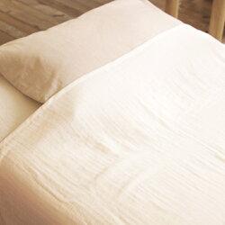 三重織ガーゼケット【シングル】【きなり・茶】◆純オーガニックコットン100%