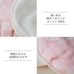茜染ハートの母乳パッド【ピンク】