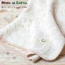 ベビー綿毛布【夢のおまもり】 メイドインアース オーガニックコットン ベビー ブランケット 毛布 国産 日本製 あった…