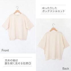 メイドインアースのTシャツ【度詰天竺】オーガニックコットン