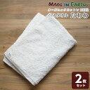 【お得な 2枚 セット】バスタオル たわわメイドインアース オーガニックコットン オーガニック コットン 国産 日本製 綿100% 綿 生地 …