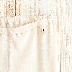 インナーレギンス【レディス/きなり】冷えとりに最適♪オーガニックコットンのやさしい履き心地〜メイドインアースのオーガニックコットン製品〜