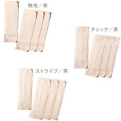三つ折り布ナプキン【厚手】◆純オーガニックコットン100%