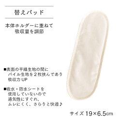 ハートの布ナプキンライトセット【ピンク】【茜染】