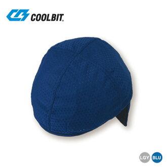 coolbit (酷) 赛车帽热面部冷却在高温环境和中暑预防户外工作骑自行车公路自行车