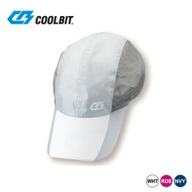 【送料無料】coolbit(クールビット) チタン UVキャップ 3カラー (男女兼用)  熱射・高温環境での防暑、熱中症対策 ウォーキング 散歩 ランニング スポーツ アウトドア ぼうし 帽子