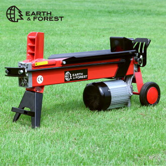 Electric hydraulic wood-excavator 7 ton model one handle type (EF-7T-01a)