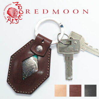 With red moon REDMOON leather key ring S-RM-KH30A saddle leather concho